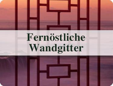 button fernoestliche wandgitter classic garden elements
